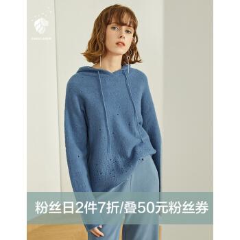 範思藍恩2019冬服新着衣ニト女性連帽の脱力上着シンプルコートの青いM