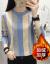 (工場直供)平招軒裏のボンネット2019秋冬新作レディ服韓国ファンシーチョウフストライプ半タタネル女性