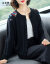 エマティニ女子カーディィ・ガッシュのコート2019新着品韓国フュージョン秋冬女史セパター女小外挂上着気质ブルー9309 M