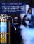 Supield逆巻き黒科学技術ブルー奇熱宇宙ガスゲルニット秋新着品女ウラルシャツP 320ピンクL