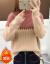 テートネク女ユイ2019秋冬新着レディス服裏ボア保温ニッテ女韩国ファンシー学生が色を合わせています。帰り女史上着イニング冲突色セタ外套女外配赤襟+カーキ色M