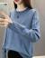 前卫主义レースニトリセタ女2019新品秋冬服韩国ファンシー洋服上着着回せ着头长袖ニトリナインナー着外着レディコートピンクフリス(80-135斤)