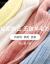 三彩2019冬新着品ハーフタートルネックカバーヘッド薄いラインナイン無地長袖ニットブラウス女性ベージュ/80