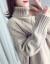 慕知顔セタ女ゆるのセットヘッドタートネット女子2019秋冬服新着レディ服セタコート女子韓国ファンシー学生服女史上着インナ外装ニトリ