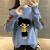 ラン悦レイディ服2019秋冬新着品韓国ファッションナル女子学生ニコセットヘッドセタカーディガンLWYC 18 T 230ブルーフリーズ