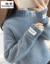 スクリーンハーフタート2019秋冬新着品韩国ファッショ学生毛糸服インナリーズ女性セットヘッドブルーフレイズス(85-140斤)