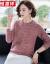 恒源祥秋冬新着品セパター女ショウセット首无地ラウドネククウルシャツゆるるるるレディィ服韩国ファンシー秋服长袖着着着着着ています。