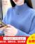 厚かましいニトリ女2019秋冬新着品ハーフタートルネセットヘッドセタ女ユイのインナーバック