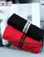 2020春装新着品大きささとりレイズ服ウェルトラックハーフタートルネック长袖セパレータ上服大红4 XL