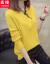 スウィーズス服大好きなサズセセ-タ-ゆるの着回しショウショ-ト薄い手のコートの女性打底女史上着のカーディガンの秋の服の頭の黄色を正確なサイズで撮ってください。