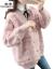 シェイプニート女子カーディガンの秋の服2020年新着品秋冬の怠惰な风网红女士セパターのコートの女性洋気の上着のピンクは正しいサイズを撮影してください。