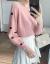 花売りの女性ニトリ女2020秋冬新着レディ韓国服ファンシーセットヘッドセット女性ニンナ服女性K 422ピンクこのサイズは撮影しないでください。ご自身のサイズを選んでください。