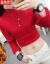 馨莉萨尼秋気质Vネク·ディップ系バックニット外挂女2020年新着ドレディ·ス服韩国ファンシーセット头上衣イニング·ルック着回シ·ショッタ·コート女子青