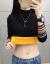 杉奈霗尼特女秋冬セパレートコートカーディガン女加厚保温タイ内配ニト2020新着品ハーフタールネック裏ボアセパレータ女カーン袖裏ボア正しいサイズを撮ってください。