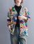 キノコクラスメートのショーセタコート秋新着品ゆる洋気外挂Vネクタックレトロ減齢印紙カーディガン女アンズ色L【おすすめ100-130斤】