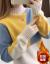 花顔絵セタ女子コート厚手のセーターの女性セットヘッド韓国ファンシーショー2020秋冬服新着付け品レディスティス服テーネルカラーリングレディーストップスファンシー