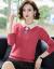 女士衬衫领ニット女上衣秋装ウール衫2020年新着品レディース服洋气着回しインナー 米ホワイト6980 3XL(建议131-145斤)